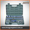 33 Piece Home Repair king tool socket set