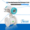 liquid water magnetic mag flange wafer RS485 pulse flow meter