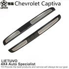 2009 - 2014 Chevrolet Captiva Running Boards (Original Style)
