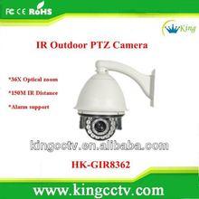 36X Optical Zoom DAY/NIGHT ptz ir ptz camera :HK-gir8362