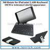 LBK145 For iPad Mini Keyboard Case Station Bluetooth Keyboard For 7.9 Inch New Mini iPad with IOS Commands