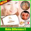 Japanese placenta capsule and skin care