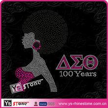 26B038 Wholesale afro girl rhinestone iron on transfer