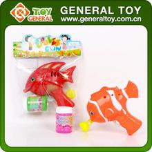 animal shape water gun toys,plastic bubble game water toys,mini water gun