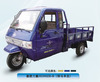 300cc three wheel motorcycle for cargo ST300ZH-1