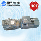 Xingguang S Helical Worm Gear Reducer/ Worm Gearbox/ Worm Reducer