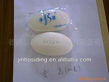whitening royal soap 100gram