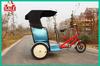 Hot Sale Bicycle Rickshaw