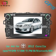 steering wheel audio control toyota corolla 2012