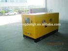 12kva diesel generator set