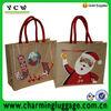 jute christmas gift bag/jute gunny bags
