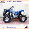 Kids ATV 110cc Mini Quad Mini ATV Mini Cross Foot Start Auto Clutch for kids ATV-XGN01