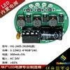 Soluxled 3-12w RGB led driver and led master controller 300mA AC24V