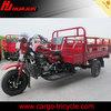 HUJU 175cc three wheel motorcycle heavy duty / 3 wheel bike cc/ tricycle cargo for sale