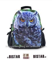 animal bag stock school bag for children owl printing backpack BBP115S