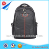 Classical Design leather laptop backpack for protecting laptop