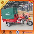 Trike motorcycle / three wheeler motor cargo