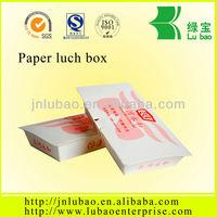 decorative PE coated paper meal box