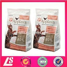 Custom printed plastic dog food packaging bag