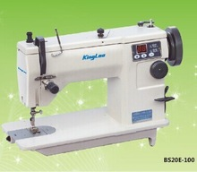 BS20E-100 Series Multifunction Computer Controlled Zigzag Sewing Machine