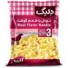 Galin Instant Noodles 85 gr BAGS