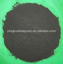 hot oxygen stabilizer/Antioxidant H CAS 74-31-7 C18H16N2