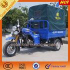 Three wheel motorcycle trike cargo