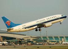 Air Freight to Los Angeles USA from Guangzhou/Shenzhen/Hongkong Direct Line
