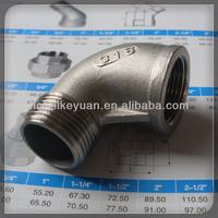 Stainless Steel reducing 90 degree street elbow