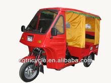 175CC Glass Cabin Three Wheel Motorcycle