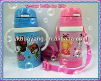 newest baby feeding bottle double wall 18/8 260ml carton design(HY-D022)