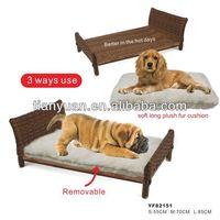 Pet rattan hammock dog beds