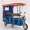 YUFENG best battery rickshaw for india market