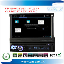 New arrival Android 4.0 car radio 1 din android car dvd/Universal 1 din 7 inch car dvd player/1 din car pc