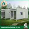 Modern accommodation living container house