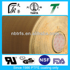 industrial PTFE coated kevlar fabric