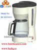 New Design Glass Jar Auto Coffee Powder Dispenser Coffee Maker