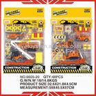 6605-20 mini toy construction trucks