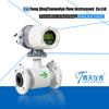 batch control water liquid flow meter/batch control flowmeter