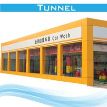 car wash equipment,tunnel car washing machine FD09-02A,FD car wash equipment for sale