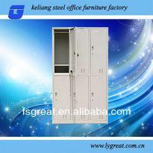 electronic file cabinet lock