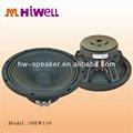 أوم 8 180w جزء مكون المرحلة الموالية مكبر الصوت المستخدمة
