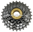 durable bicycle flywheel