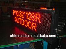 best programmable led sign manufacturer