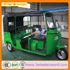 india india tvs king bajaj style tricycle/ tuk tuk taxi motorcycle for sale