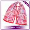 Red Tone Girls' Chiffon Fabric Paisley Pattern Scarf