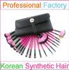 Pro Custom Cosmetics Brushes Set with Synthetic Hair and Portable Case Cosmetics Brushes