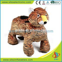 GM59 electronic robot dog toy,puppy electronic toys,toys electronics