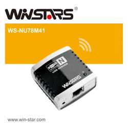 Networking USB 2.0 Server M4 7133