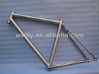double butted Titanium road frame 700C road bike